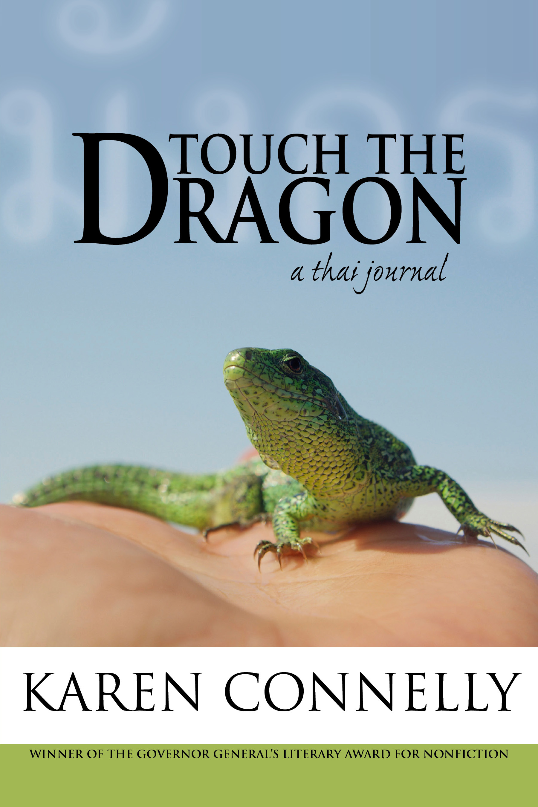 Touch the Dragon